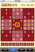 Sudoku (Free) for iPhone