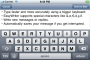 EasyWriter for iPhone
